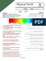 Physical world-G8-Tri3-2016.pdf