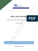 528.pdf