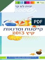 PDF Shoham