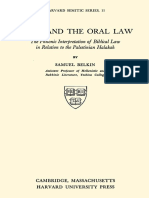 BELKIN- Philo and the Oral Law the Philonic Interpretation of Biblical Law in Relation to the Palestinian Halakah