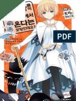 Mondaiji Volume 10