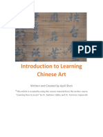 Ejemplo_introduction to Learning Chinese Art_e98g