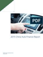 China Auto Finance Market 2015