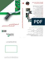 Schneider Electric -LV-2006 IEC.pdf