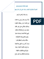 Qashidah-Jaljalutiyah-syakal