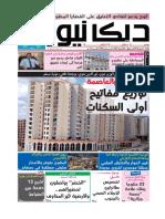 1532_1035.pdf