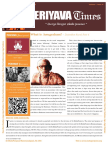 Periyava Times - June 2016 - Vol 1 Issue 1