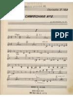 Shost Clarinet 2
