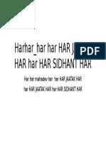 Har Har Sidhant Har