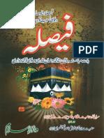 Faysala.pdf