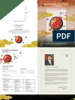 ASP Brochure2014 15