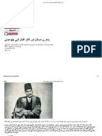 Our problems and 6 Thoughts of Iqbal