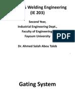 05) Gating System