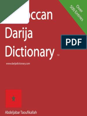 157755496 Moroccan Darija Dictionary v1 0   Verb   Adjective