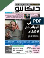 1533_pppp.pdf
