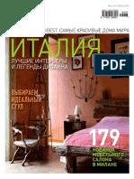 ad_6_16.pdf