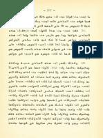 Averroes Compendio de Metafisica Arabe Espanol 381