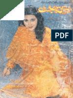 2015 khawateen pdf september digest