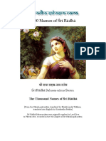 Sri Radha Sahasra Nama