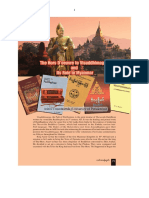 The Hors D'Oeuvre to Visuddhimagga and Its Role in Myanmar
