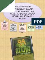 99-NAMA-ALLAH (2)