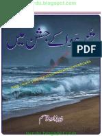 Tund Hawa Ke Jashn Mein by Pirzada Qasim