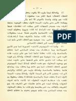 Averroes Compendio de Metafisica Arabe Espanol 383