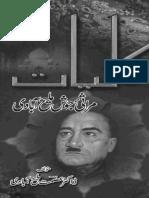 Kulliat-e-Josh Malihabadi.pdf