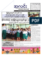 Myanma Alinn Daily_ 2 June 2016 Newpapers.pdf