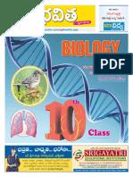 AP EM Biology