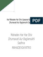 MAHADEV_Dhumavati Aur Baglamukhi Sadhna_MAA