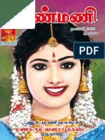 Nool-7 pdf