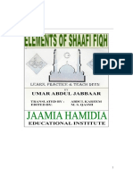 Elements of Shafie Fiqh