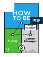 How to be a good design manager Episode II ภาคสองบทบาทผู้จัดการงานออกแบบ.pdf