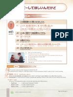 Kaiwa_L-51.pdf