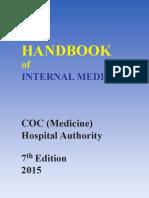 IM Handbook