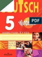Bim Deutsch