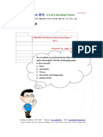 2009 HKCEE Physics Mock Exam Paper 2 - Set 1