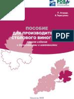 Ghid pentru producatorii de struguri masă 2008 (rusă)