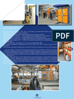 Katalog PVC 2016