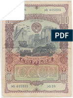 1949 Soviet Post War Reconstruction Bond