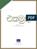 1438691851LOLCAR2014_155mb.pdf