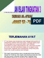 Al-A'raf 57-58