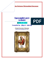 Deivathin Kural English Ebook Download
