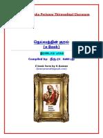 Deivathin Kural English Ebook Download