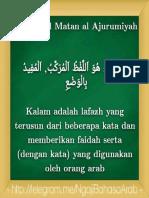 Matan Al Jurumiyah