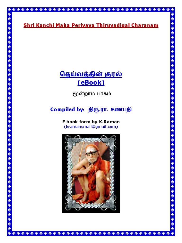 Deivathin Kural Ebook Download