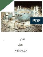 35512823 Ruling System of Islam Urdu