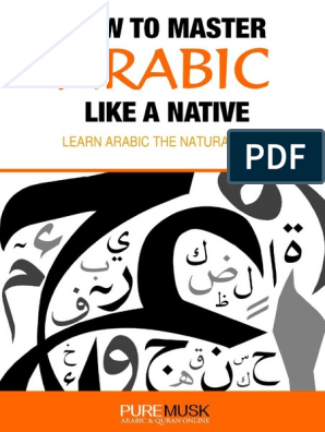 How to Master Arabic Like a Native | Muhammad | Quran