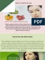 Food for Glowing Skin in Hindi